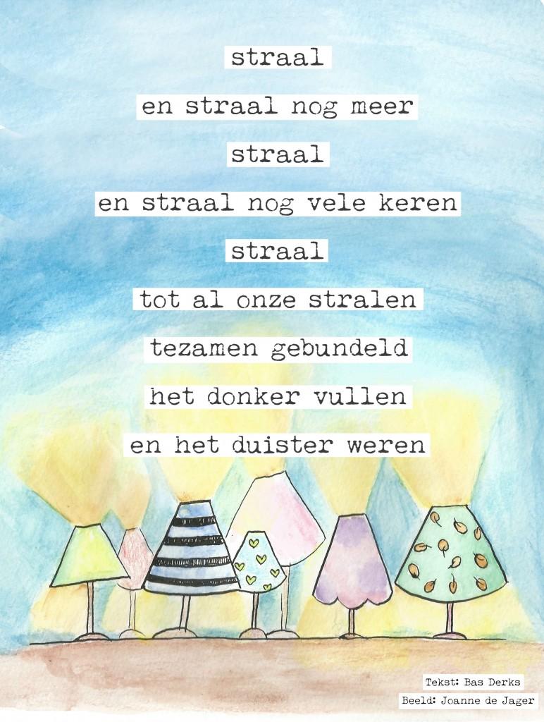 Dix-sept porno nl